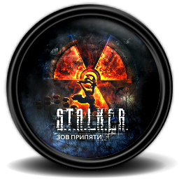 cs stalker download