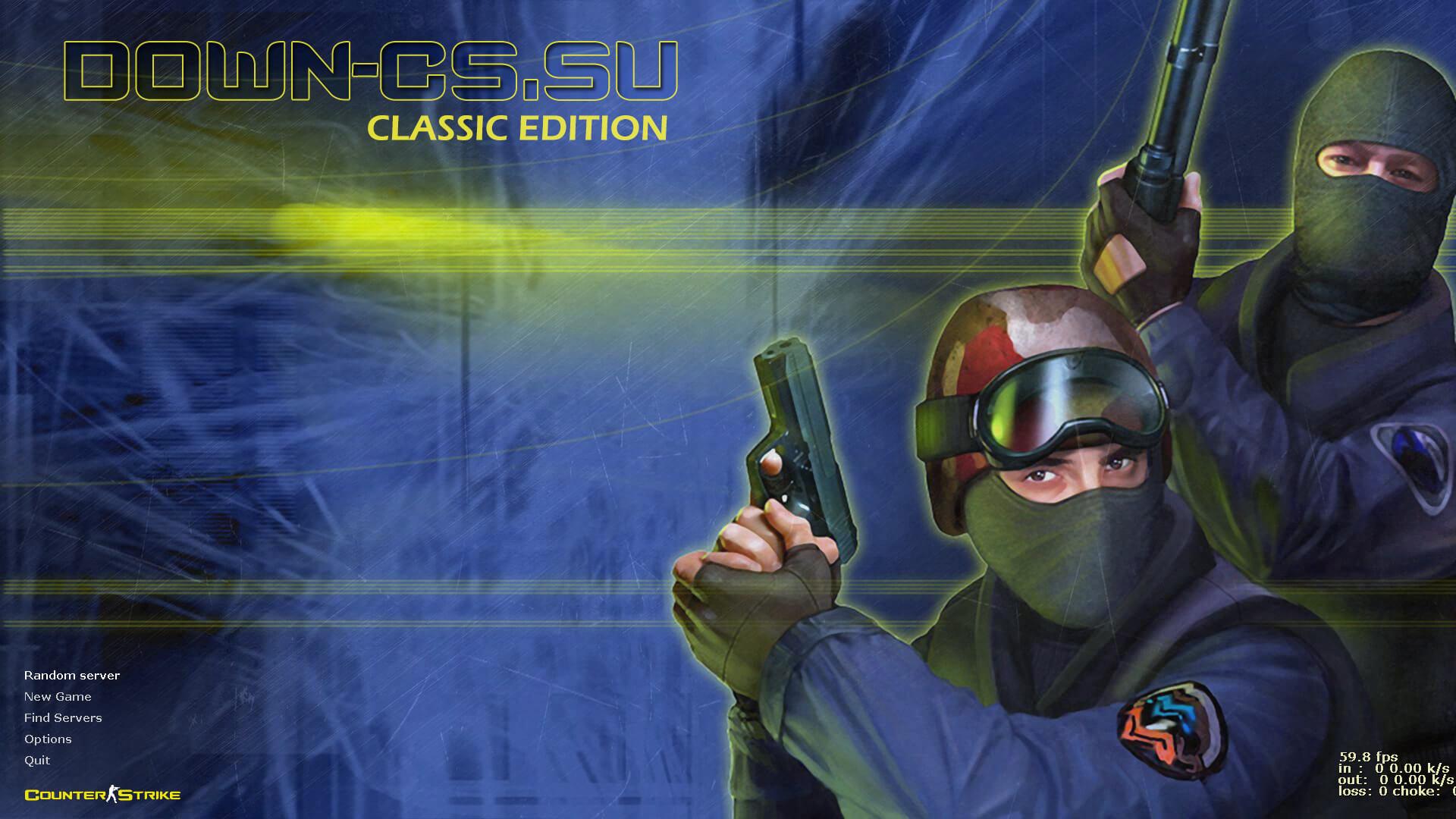 Download CS 1.6 Classic Edition
