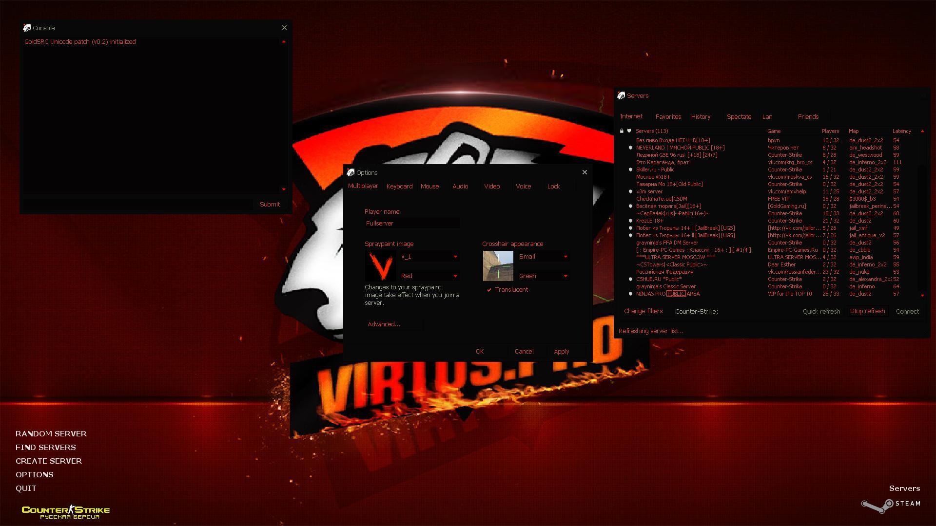 Download CS 1.6 Virtus Pro